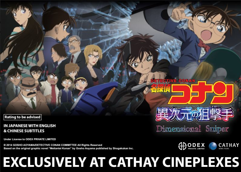 [SG Movie]: Detective Conan : Dimensional Sniper solving the crime in SG on 08th Aug