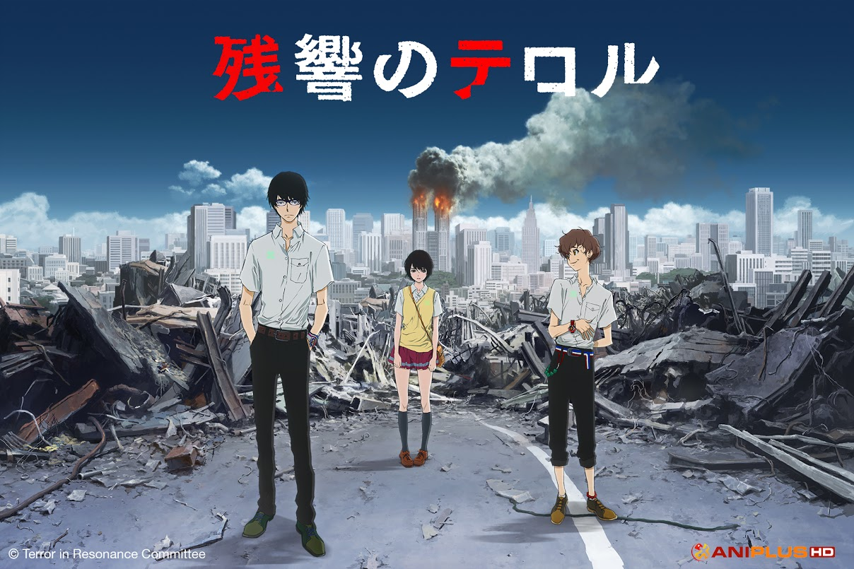 Terror in Resonance Pulling the Trigger on Singtel mio TV, 21 July 2014