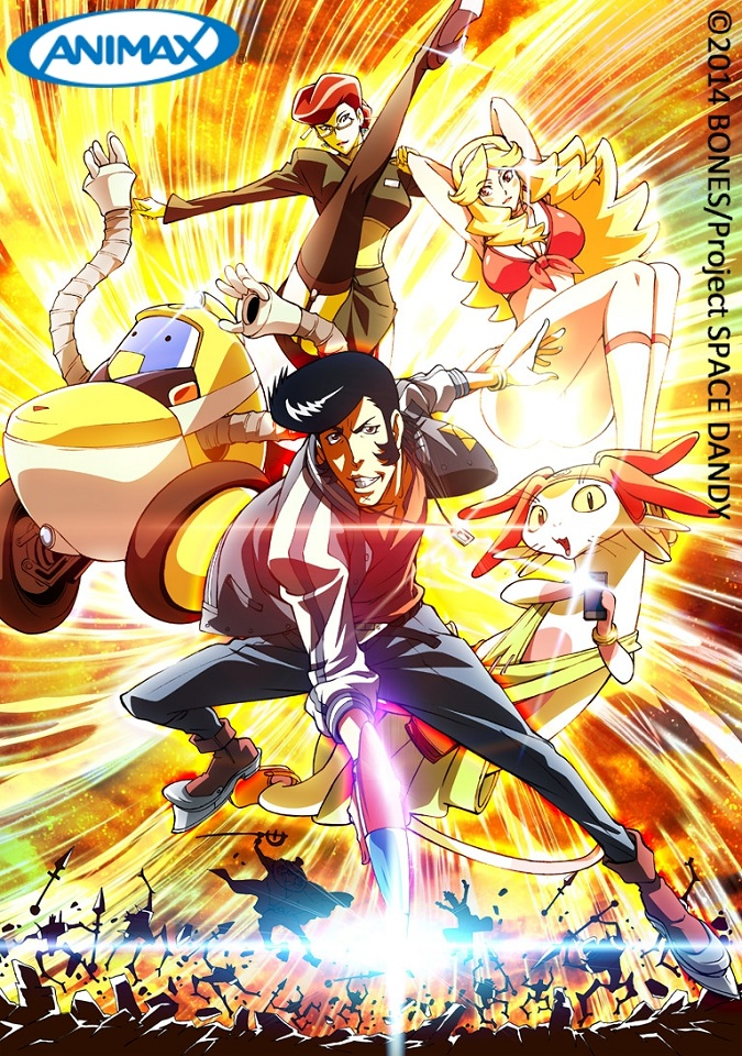 Glitz up! Space Dandy Season 2 is back tonight on Animax !