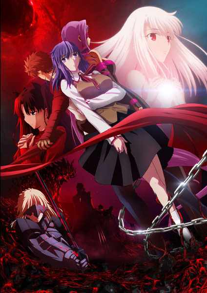 Heaven's Feel movie announced! Fate/Stay Night Unlimited Blade Works for Fall.