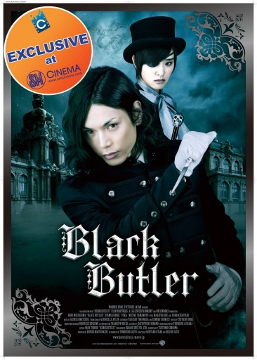 [PHL] [Movie] SM Cinema Exclusive Advance Screening of Black Butler