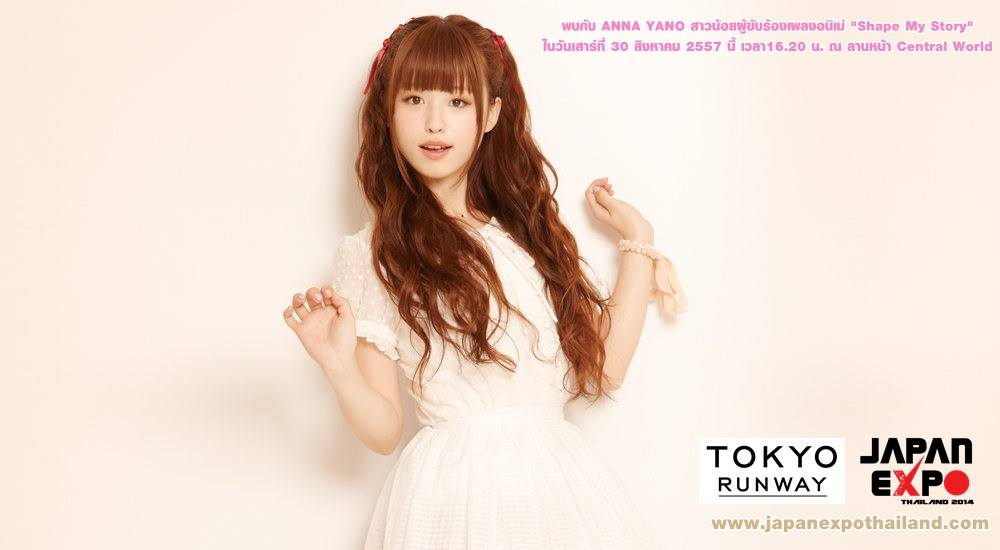 Anna Yano will be appearing at Japan Festa 2014