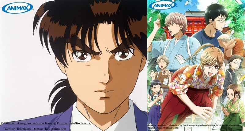 Animax's New Lineup for September 2014