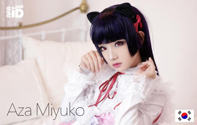 Miyuko Aza