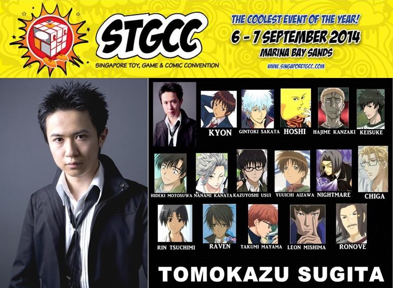 STGCC 2014 Featured Guests: Tomokazu Sugita