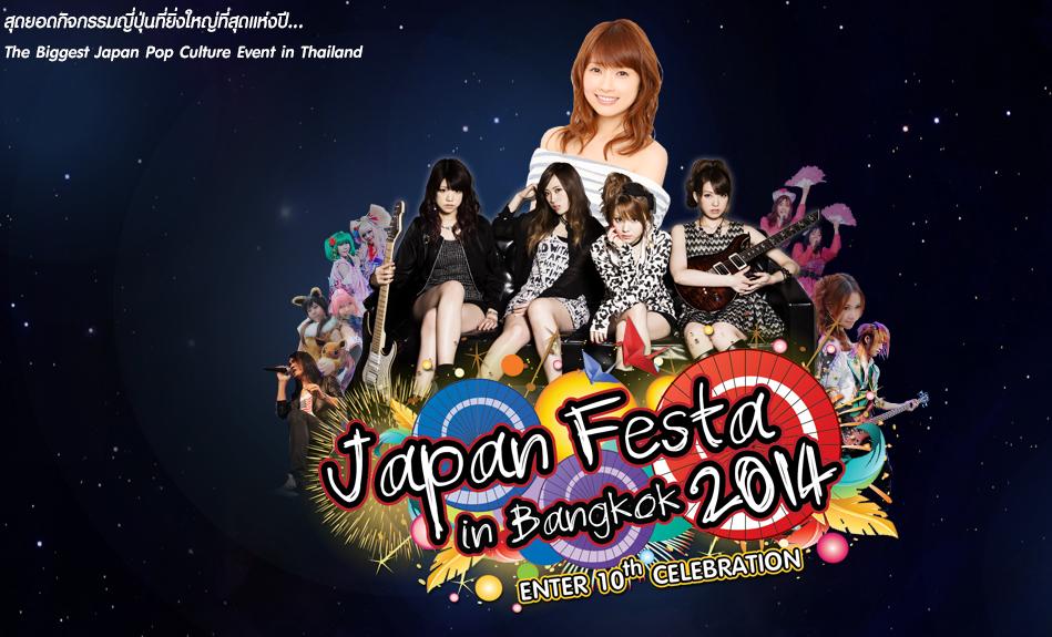 Japan Festa In Bangkok 2014