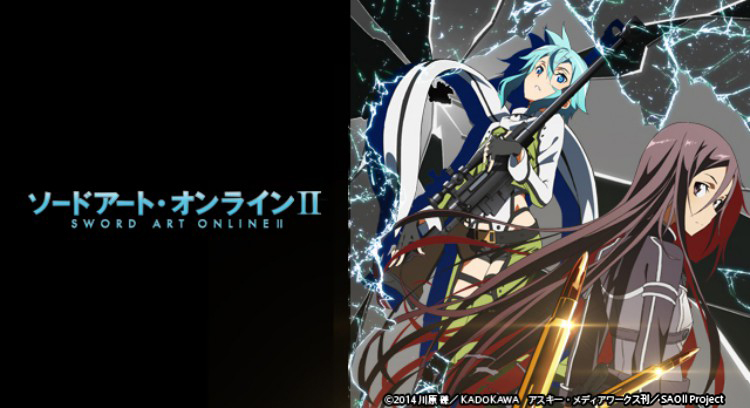 AFA ID 2014 : Interview with Sword Art Online II, Producer & Kanae Ito