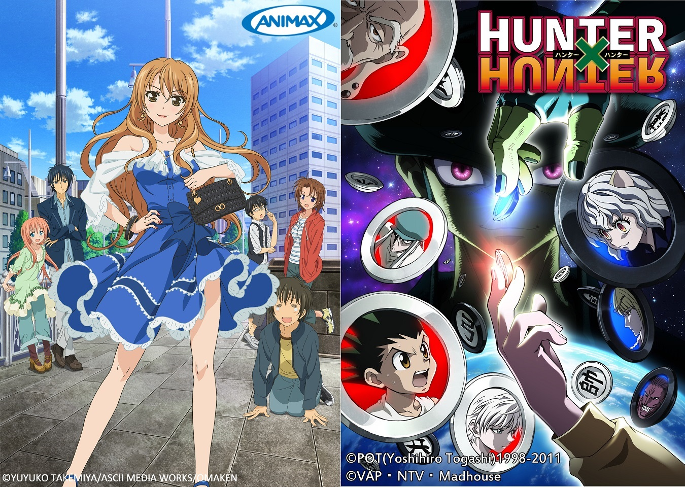 Animax's New Lineup for November 2014